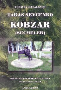 kobzar1