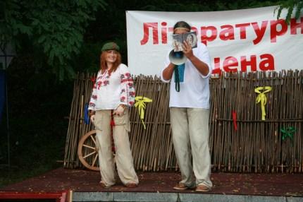 Пантюк допоміг Олені Степаненко прокричати її вірші
