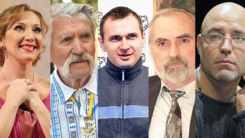 Фото: day.kiev.ua