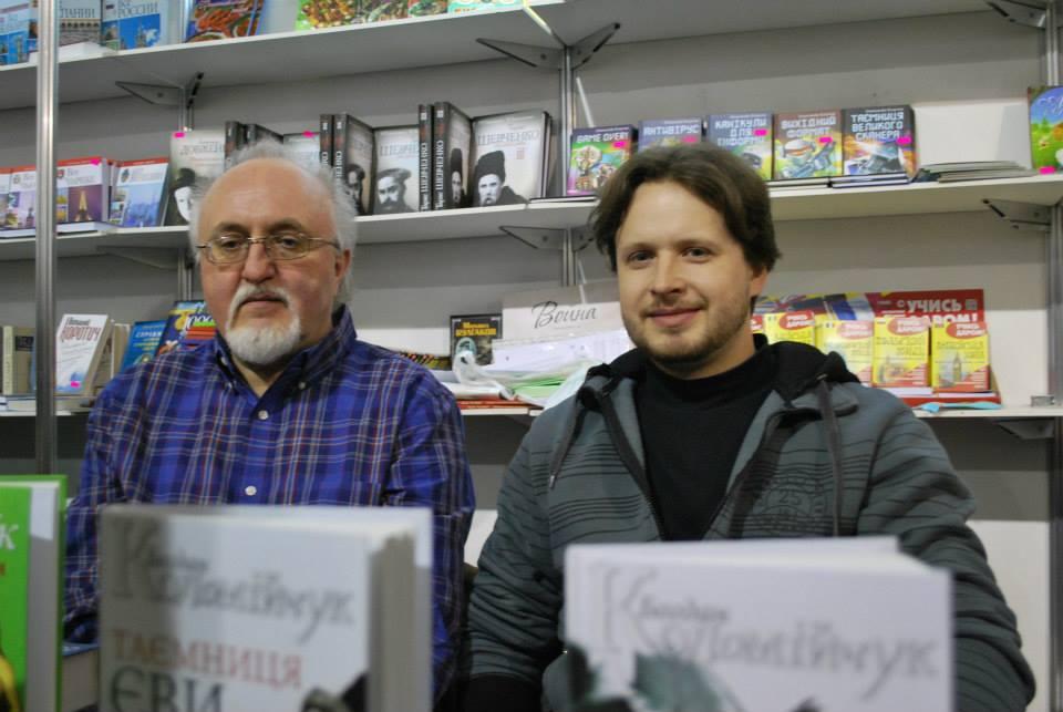 З Юрієм Винничуком на Книжковому Арсеналі