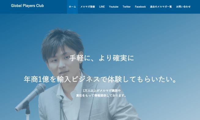 スクリーンショット 2015-10-24 16.43.33
