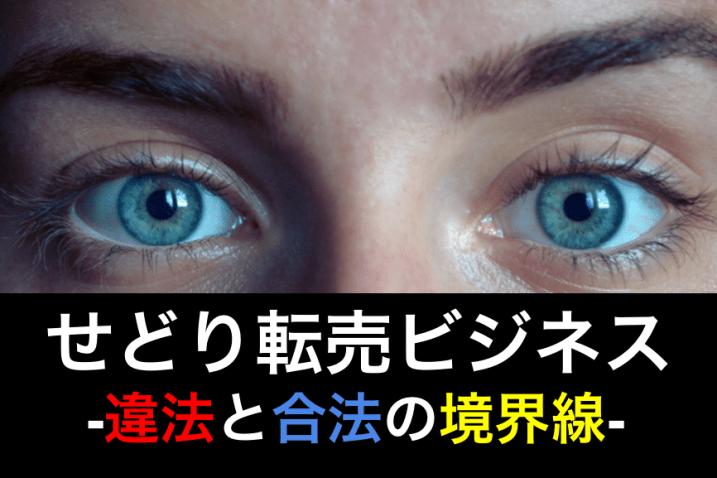 スクリーンショット 2015-11-03 11.18.42