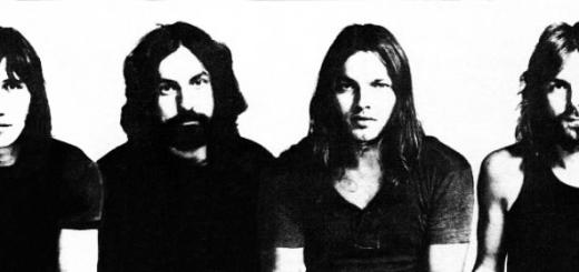Pink_Floyd_(1971)