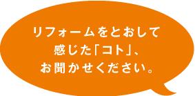 sec-fukidashi