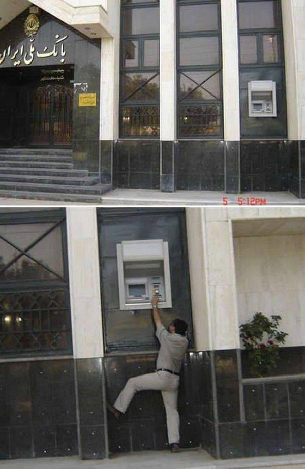 strange people at atm 06 10 Strangest People At ATMs