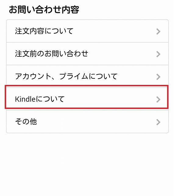 kind6