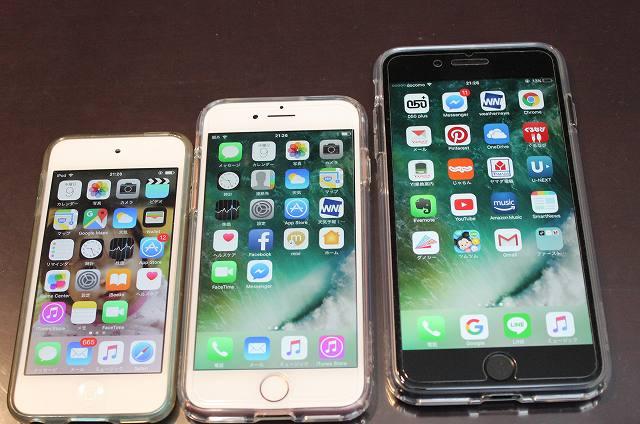 iphone%e3%80%8021
