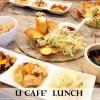 「玄米豆ごはん」(島根の仁多米)と旬の無農薬野菜たっぷり!阪急甲東園にある「u cafe'」(ユーカフェ)ランチに行ってきました。