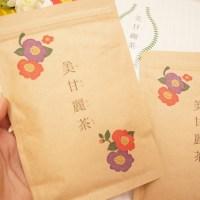 美甘麗茶は40代ダイエットに効果ある?作り方、成分の口コミ。