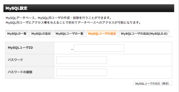 スクリーンショット 2015-05-24 18.18.49