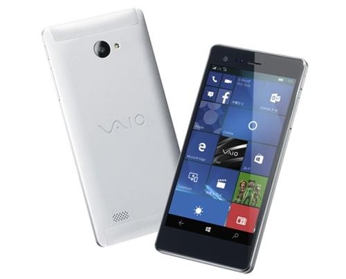 楽天モバイル VAIO Phone Biz端末セット本体