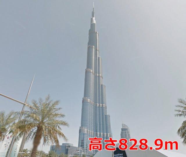 アラブ首長国連邦(UAE)ブルジュ・ハリファ
