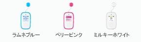 みまもりケータイ3 SoftBank 202Z カラー