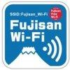 富士山Wi-Fi Wi2が富士山で使える無料Wi-Fiサービスをシーズン中に提供へ
