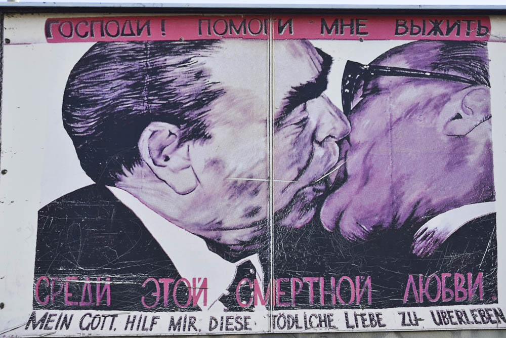 ドイツ、ベルリンの壁、「ホーネッカーとブレジネフのキス」