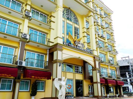 ホテル: Victoria Nimman Hotel