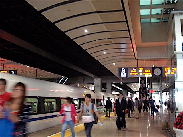 北京南駅のホーム
