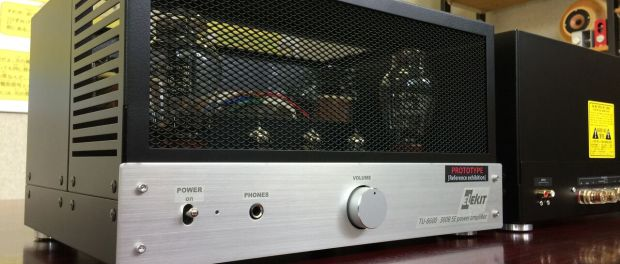The Scoop On Elekit's Brand-New 300B SET Amp: Introducing The TU-8600R