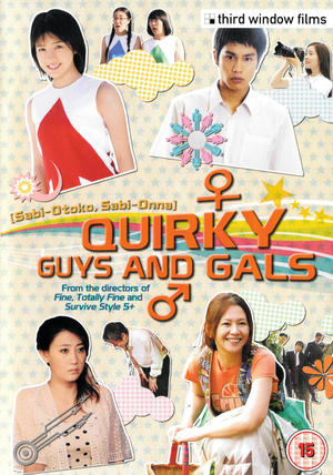 Poster do filme Quirky Guys and Gals