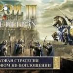 Мобильный вариант стратегии Герои Меча и Магии III