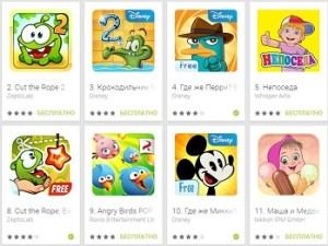 Развивающие игры на Android