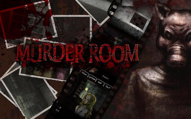 munder-room