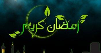beautiful-ramadan-wallpaper