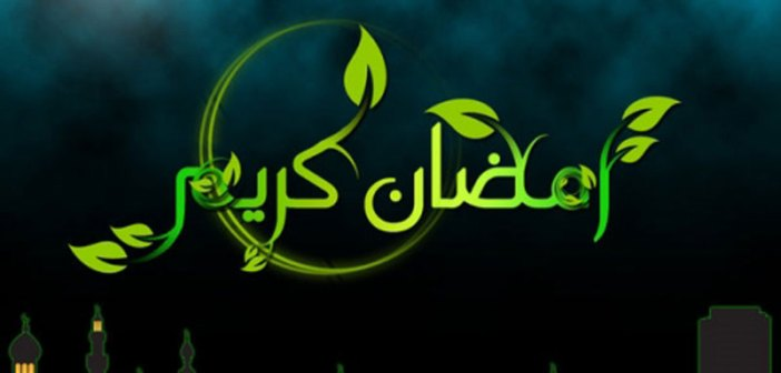 beautiful-ramadan-wallpaper