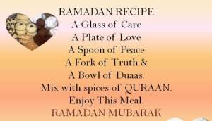 ramadan-quotes-sayings1