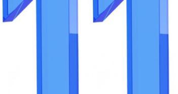 number_11_blue