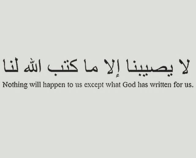Allah decrees
