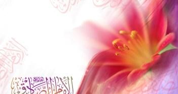 imam-jafar-al-sadiq-2