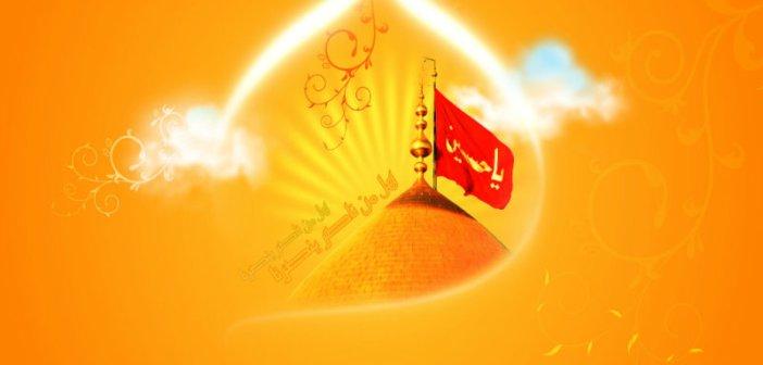 shrine-of-hazrat-hussain-wallpaper-800x600