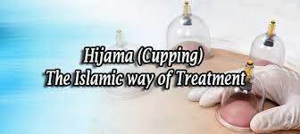 hijamah