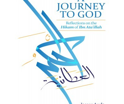 journeytogod