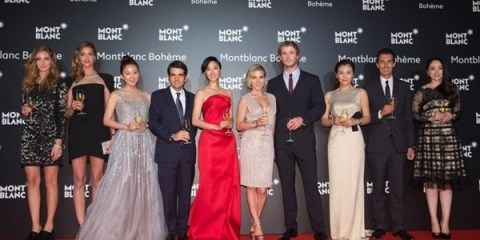 WTFSG_montblanc-launches-bohme-collection-in-shanghai