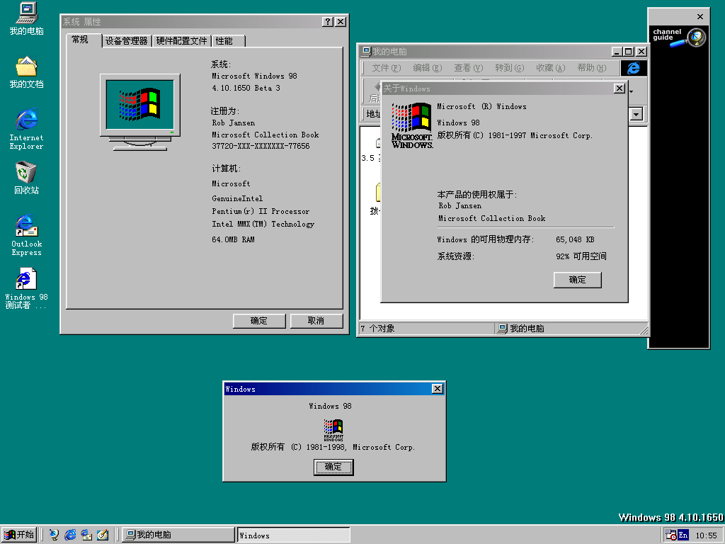 Windows 98 iso with product key free download full version for Window 98 iso