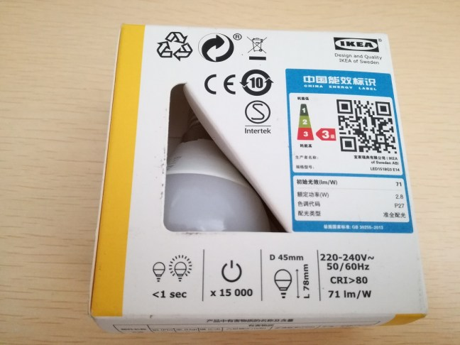 led-package-1