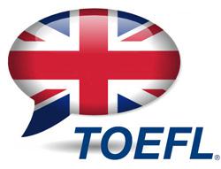 kursy_podgotovki_k_testu_ibt_toefl_sertifikat