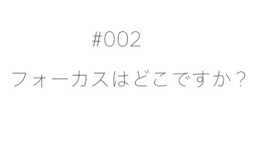 002_i