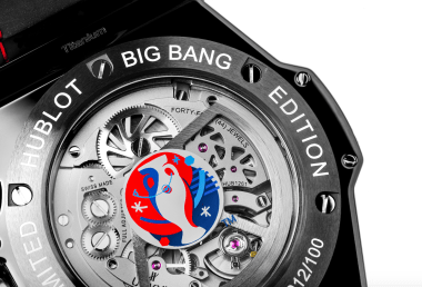 big-bang-unico-UEFA-Hublot5