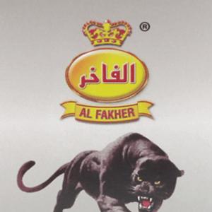 Al-Fakher-Energy-Drink-Flavour