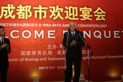 86th ANNUAL CONVENTION Chengdu, China