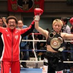 Yamaguchi vs Bermudez announced in Japan