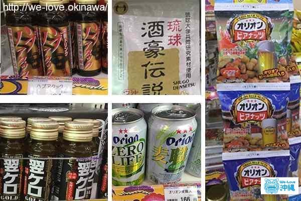 名古屋コンビニお酒