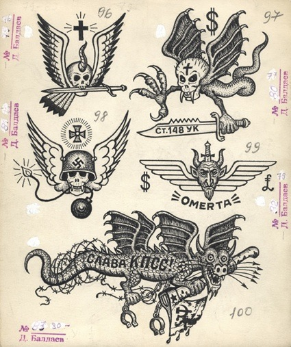 00iPic2_skulls.jpg
