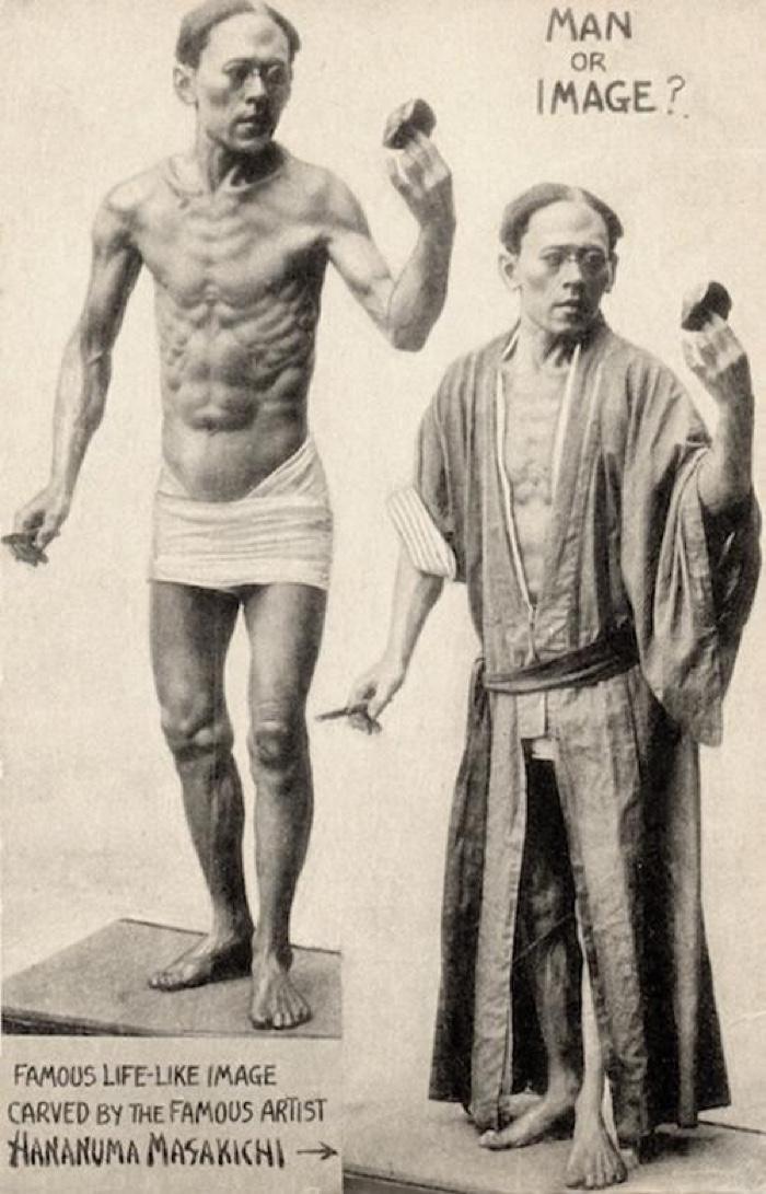 0Masakichi-statue2