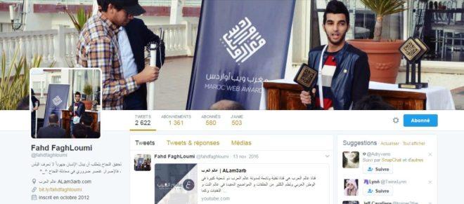 Twitter  مدونة عالم العرب