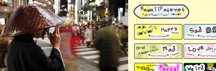 ビッグインジャパン:日出る国のWEBデザイン