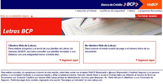 bcp-consultar-letras-por-pagar-1